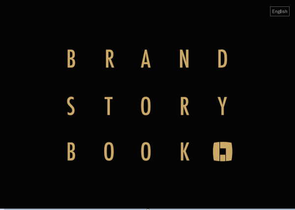 brand story book